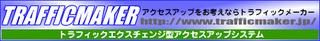 banner_468_60_01.jpg